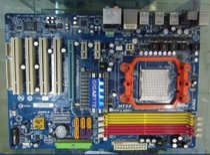 技嘉GA-M720-ES3豪华大板开核+超频AM2 AM3 超790 770 780 US3 价格:129.00