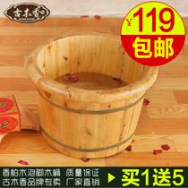 香柏木洗脚木盆子木桶泡脚木桶木质足疗桶浴足桶泡脚木盆养生木盆 价格:119.00