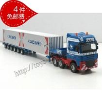 凯迪威1:50重型伸缩平板集装箱货柜运输车卡车厢式货车合金车模型 价格:76.00