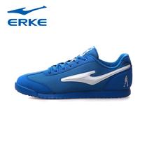包邮鸿星尔克2013新款男鞋正品轻便透气滑板鞋运动鞋11112102044 价格:109.00