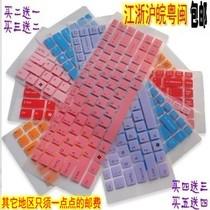 包邮HASEE 神舟优雅A470P 海尔Haier简爱7G 彩色专用键盘膜 价格:7.98