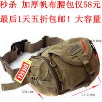 韩版男包腰包男胸包 休闲潮女户外运动腰包帆布包 男士腰包多功能 价格:58.00