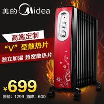 美的取暖器NY22HK-12L油汀式暖风机电暖器家用电暖气防水节能正品 价格:699.00