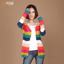 贝贝鸟2013秋季新款韩版女装大码V领条纹针织衫中长款开衫薄外套 价格:99.00