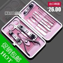 出口韩国 高档不锈钢美容套12件套 指甲刀指甲钳指甲剪套装 修甲 价格:25.80