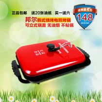 邦尔 多功能锅 电热锅 电火锅 电煎锅 电炒锅 不沾锅BE-5801 价格:148.00