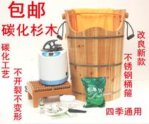 碳化杉木桶熏蒸桶蒸汽桶汗蒸桶足疗桶沐足桶洗脚桶洗脚桶特价包邮 价格:288.00