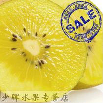 新西兰佳沛金色阳光黄金奇异果1只 进口猕猴桃金果36只江浙沪包邮 价格:5.98