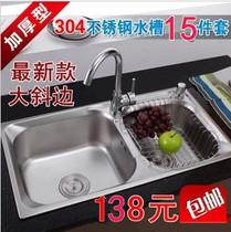 欧卡璐 7540双槽304不锈钢洗菜盆 一体成型水槽菜盆 加厚型1.2MM 价格:138.00
