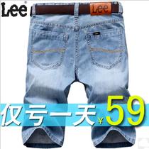 男士牛仔裤 Lee李牌男式夏季薄款直筒修身牛仔短裤五分裤牛仔裤男 价格:59.00