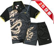 特价李宁龙头羽毛球服装男情侣套装羽毛球衣女羽毛球短裤网球服女 价格:63.00
