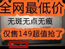 惠普HP520 HP540 HP541 CQ40 CQ45 DV3000 DV2000屏幕 液晶显示屏 价格:290.00