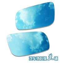 奔克桑塔纳3000/帕萨特/老POLO后视蓝镜卡托贴片式安装视野后视镜 价格:228.00