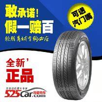米其林轮胎 235/60R16 LC 100V 奥迪A8 现代途胜 奇瑞瑞虎 起亚V6 价格:1000.00