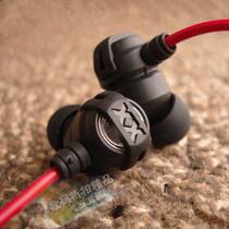 潮全新盒装美行JVC HA-FX3X FX1X 超重低音入耳式 耳塞 MP3耳机 价格:49.00