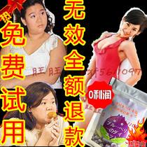 正品日本蓝莓减肥药  中药 蓝莓抑制剂 强效减肥药 男女 无效退款 价格:98.00
