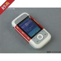 二手正品Nokia/诺基亚 5300 滑盖音乐手机时尚学生女士手机 包邮 价格:70.00