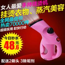 居优乐手持挂烫机 ES218特价正品包邮  便携式迷你家用蒸汽电熨斗 价格:48.60