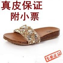 专柜正品代购 她他2013夏季女凉鞋 X2151 真皮水钻平跟凉拖女鞋 价格:148.00
