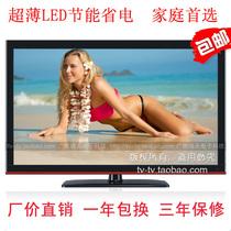 32寸LED液晶电视 42寸LED液晶电视机 47寸3D电视机 安卓网络电视 价格:1350.00