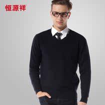 恒源祥正品2013男装新款男士毛衣外套V领针织衫 纯色加厚羊毛衫男 价格:368.00