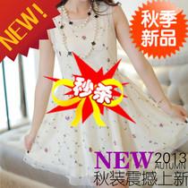 森女部落 日系甜美连衣裙夏 小清新连衣裙 无袖蓬蓬连衣裙 夏装 价格:69.35