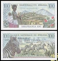 【非洲】全新UNC 卢旺达100法郎 1978年版 法属风格 价格:420.00