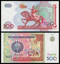 【外国纸币-亚洲】全新UNC乌兹别克斯坦500苏姆 1999年版 价格:19.00