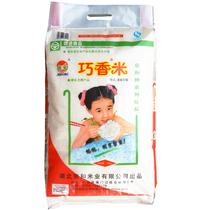 巧香米10kg京和100湖北名牌香米京山桥米优质安全好大米健康营养 价格:56.80