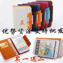 酷派 5860 金立 GN380 华为 u8818 现代 暴风H6手机皮套壳保护壳 价格:26.00