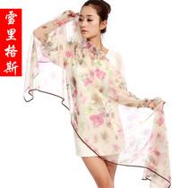 雪里格斯春夏季丝巾长款 新款韩国丝巾围巾女披肩带钻 礼盒装包邮 价格:45.00