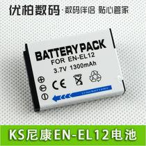 KS尼康电池CoolPix S610 S620 S630 S640 S710 S1000pj S70 P3000 价格:23.00