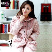反季特惠雪俐女士冬季睡衣加厚珊瑚绒夹棉棉袄家居服秋冬套装9117 价格:139.00