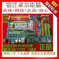 磐正AK770T NB3 AMD主板 固态电容 支持2代3代内存支持AM3及AM2+ 价格:99.00