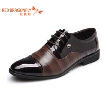 红蜻蜓 真皮男单鞋 2013新款正品英伦正装商务休闲亮皮男鞋皮鞋 价格:279.00