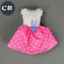热卖可儿娃娃配件 芭比娃娃衣服 服饰 漂亮的小服装 小裙子 可选 价格:5.00