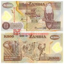 非洲 赞比亚500 卡瓦查 塑料钞 纸币 外国纸币 外币 价格:6.00