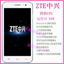 ZTE/中兴 U5+ 巨屏5.5寸四核智能手机 安卓4核双卡双待 500万像素 价格:498.00