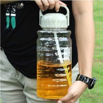 振兴2000ml超大容量便携太空杯户外运动防漏军训水壶随身塑料水杯 价格:26.00