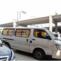路朗 汽车窗帘福田风景 蒙派克 金杯阁瑞斯专车用遮阳帘百叶后挡 价格:150.00