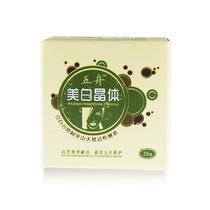 台湾进口原料天然活性酵素晶体28g淡化私处全身体美白 五舟晶体 价格:99.00