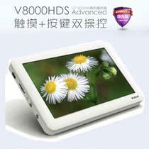 Ainol艾诺V8000HDS8G领先版5寸触摸屏电视输出高清MP4MP5超薄包邮 价格:279.00