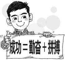 2014最新河南科技大学动物免疫病理学考研真题笔记讲义等资料 价格:99.00