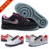 正品耐克男鞋Nike新款夜光 Air Force 1 运动鞋 空军一号AF1板鞋 价格:238.00