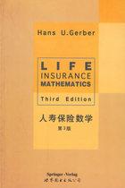 人寿保险数学·第3版(英文版) 价格:30.40