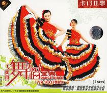 青年节庆日舞蹈:实用舞蹈宝典-卡门狂想(零起步级)(1V…… 价格:9.20