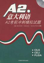 意大利语A2考前冲刺模拟试题(配CD)——收集了CILS…… 价格:39.60