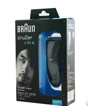 新品博朗 CruZer4 Face造型电动剃须刀 Z4 cruZ4联保两年代替Z40 价格:456.00
