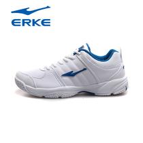 鸿星尔克erke专供运动鞋男正品透气耐磨纳达尔网球鞋11036037 FD 价格:139.00