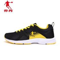 乔丹运动鞋 男鞋 2013新款夏季男士透气跑步鞋 男款网面跑鞋 网鞋 价格:169.00